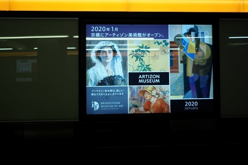 P5250003.jpg
