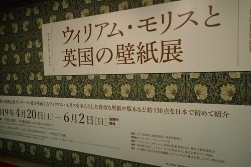 P6020111.jpg