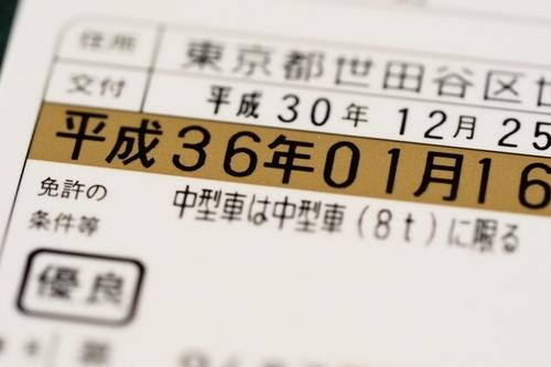 PC270243.jpg